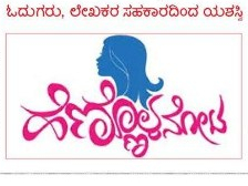 Logo with a sketch of a woman and text which says Hennolanota for the feminist column edited by Rupa Hassan for Andolana